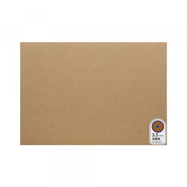 Makeblock Laserbox 3,5mm Cardboardset