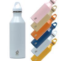 MIZU M8 Flasche 750ml Special-Colors